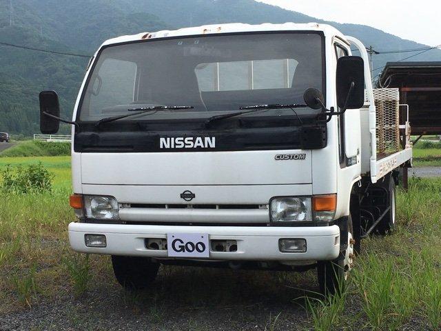日産 アトラストラック 積載車 1台済み (車検整備付)