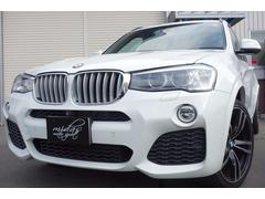 BMW X3 xDrive20d MSPパノラマ レザー レムス 20AW