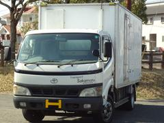 ダイナトラック冷蔵冷凍車 −32℃設定 スタンバイ付き