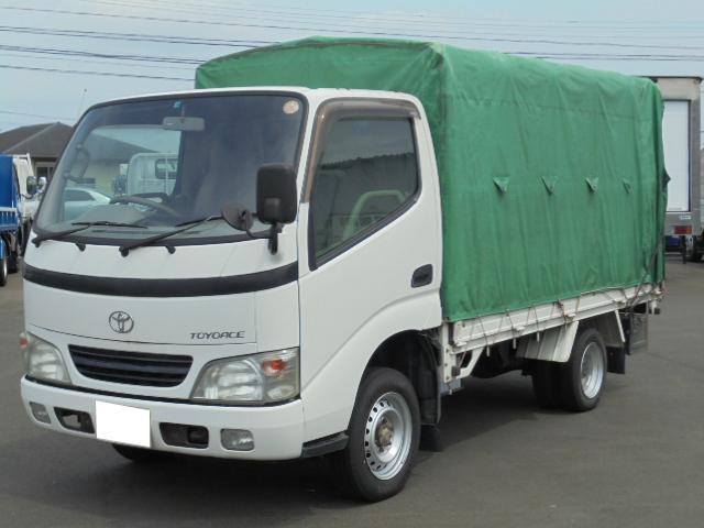 トヨタ 1.5t幌