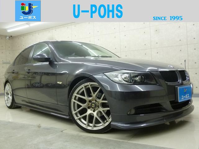 BMW 3シリーズ 320i 社外エアロ 社外19インチAW (検...