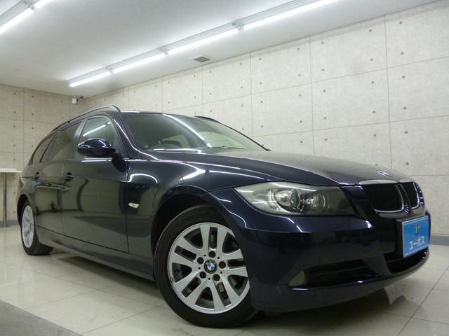 BMW 3シリーズ 320iツーリング (検29.9)