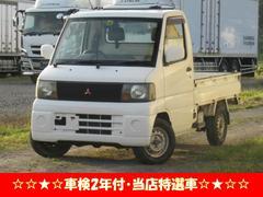 ミニキャブトラック4WD エアコン 三方開 H L 調節