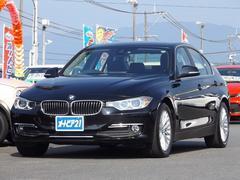 BMW320d ラグジュアリー HDDナビ ETC