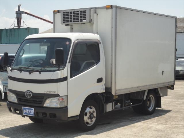トヨタ 2トン冷蔵冷凍車