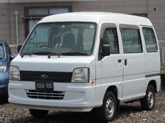 サンバーバンVB 4WD エアコン パワステ