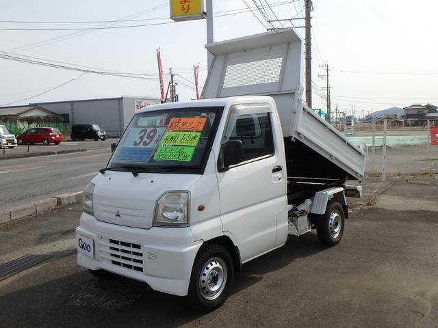 三菱 ミニキャブトラック ダンプ PTO 4WD エアコン パワス...