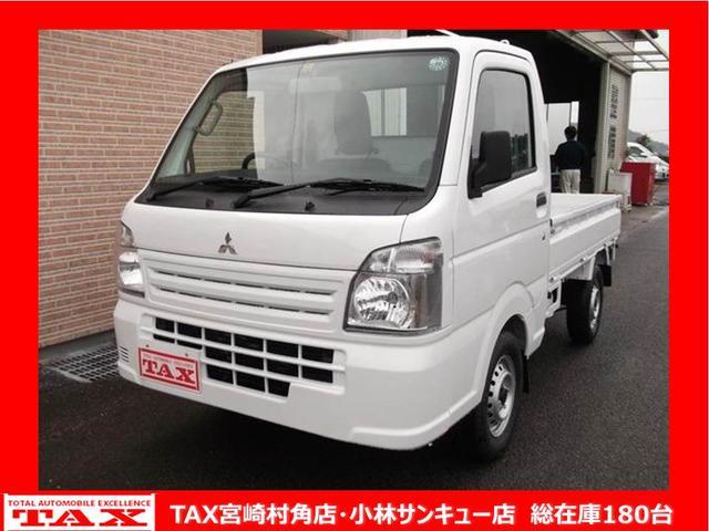三菱 ミニキャブトラック M 届出済未使用車 5速ミッション 2W...