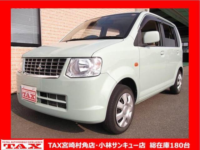 三菱 eKワゴン MX キーレス CD ETC (車検整備付)