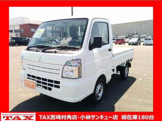 三菱 ミニキャブトラック M 登録済未使用車 2WD (検30.6)