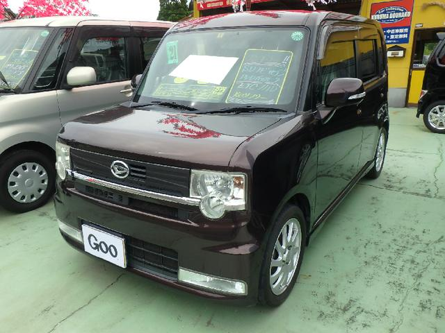 Photo of DAIHATSU MOVE CONTE CUSTOM RS / used DAIHATSU