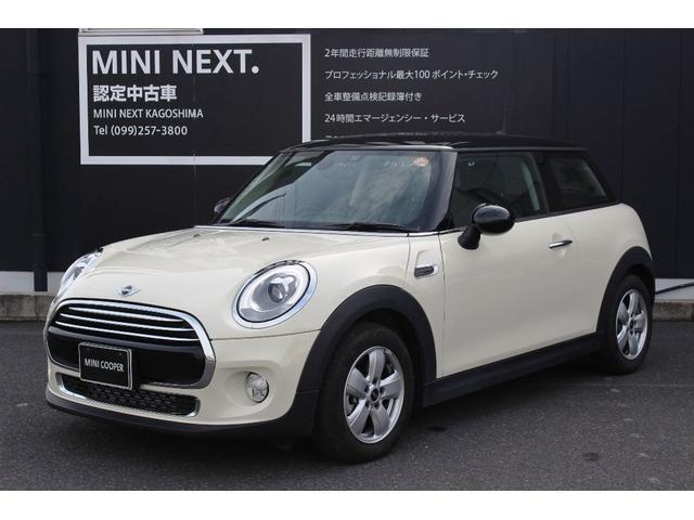 MINI MINI クーパーD 認定中古車 (検32.5)