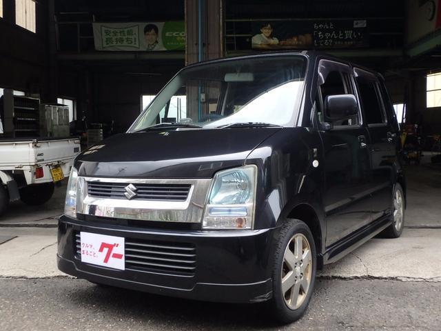 ワゴンR(スズキ)中古車画像