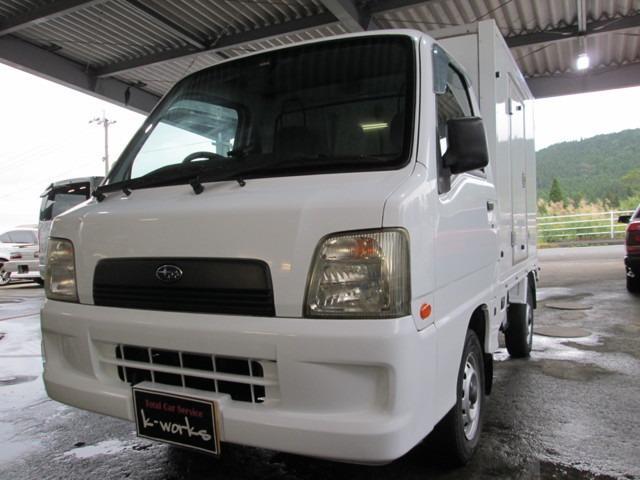 スバル サンバートラック 冷蔵冷凍車 4WD デンソー冷凍機−10...