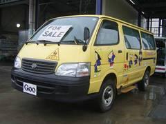 ハイエースワゴン4WD 園児バス