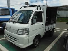 ハイゼットトラック 冷蔵冷凍 移動販売車(ダイハツ)