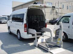 ハイエースバン福祉車輌 4WD 車イス2基固定装置