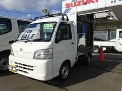 ハイゼットトラック 移動販売車 冷蔵冷凍 −5度 スピーカー マイク(ダイハツ)