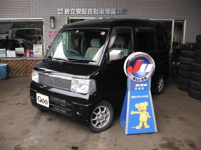 三菱 LX 4WD CD キーレス AW