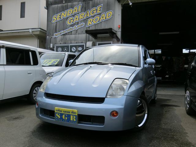 トヨタ Viローダウン HID 新品ホイールキャップマット