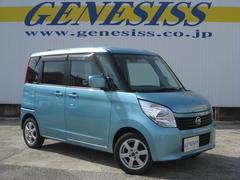 ルークスG 4WD 電動スライド シートヒーター プッシュスタート
