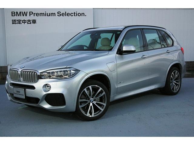 BMW X5 xDrive 40e Mスポーツ (検31.2)