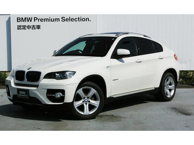 BMW X6 xDrive 35i ブラックレザー (車検整備付)