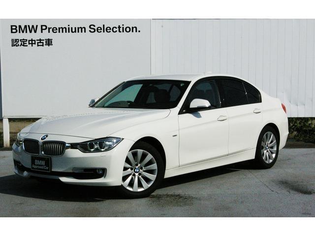 BMW 3シリーズ 320iモダン  レザー コンフォートアクセス...