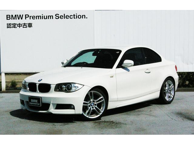 BMW 1シリーズ 120i Mスポーツパッケージ (車検整備付)
