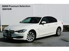 BMW320iモダン  レザー コンフォートアクセス