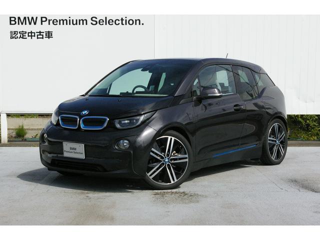 BMW i3 レンジ・エクステンダー装備車 (検31.8)