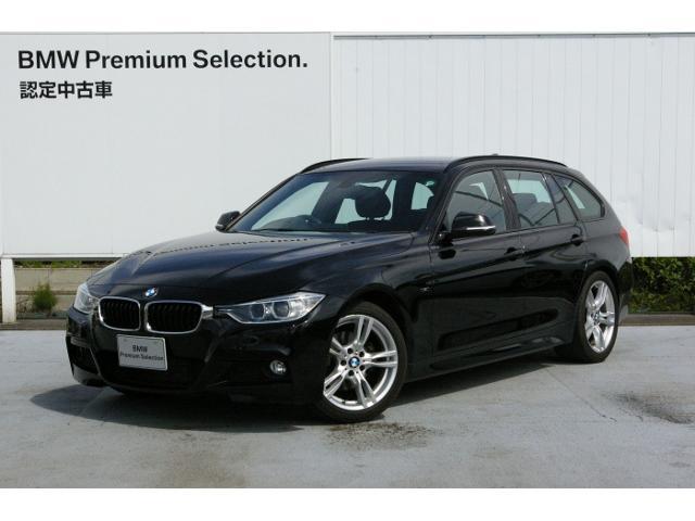 BMW 3シリーズ 320dツーリング Mスポーツ (検30.7)