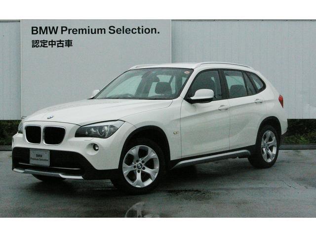 BMW X1 xDrive 20i xライン (車検整備付)