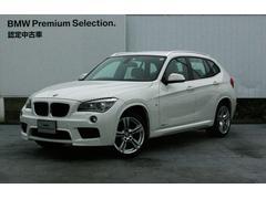 BMW X1xDrive 20i エクスクルーシブ スポーツ