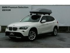 BMW X1xDrive 28i xライン