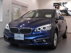 BMW218dアクティブツアラー ラグジュアリー