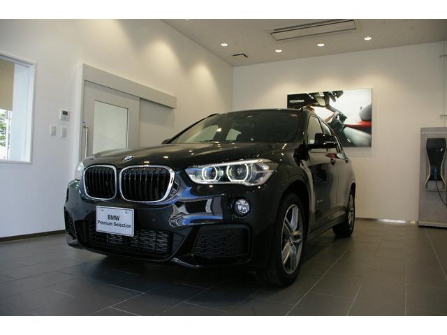 BMW xDrive 20i Mスポーツ