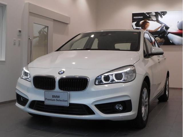 BMW 218d xDriveアクティブツアラー