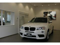 BMW X3xDrive 20i Mスポーツ