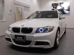 BMW320iツーリング Mスポーツ 後期