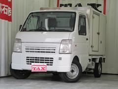 キャリイトラック冷凍冷蔵車 −20℃〜20℃ エアコン パワステ