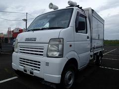 キャリイトラック 冷凍移動販売車 −5度設定 4WD(スズキ)