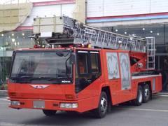日本モリタ36mはしご車消防車梯子車ハシゴ車4WS