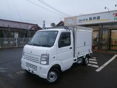 キャリイトラック 冷蔵冷凍移動販売車4WD(スズキ)