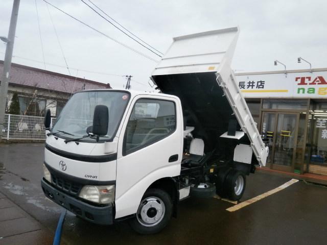 トヨタ 全低床強化ダンプ2トン4ナンバー