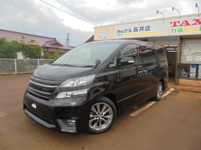 トヨタ 2.4Z プラチナムセレクションSDナビ7人