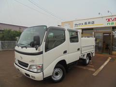 ダイナトラックWキャブロングフルジャストローPG付4WD