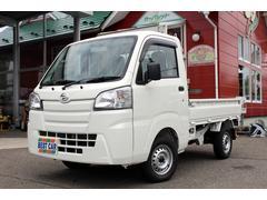 ハイゼットトラックスタンダード 4WD オートマチック 登録済み未使用車