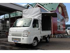 キャリイトラックFC 4WD ウイング式幌付 デフロック