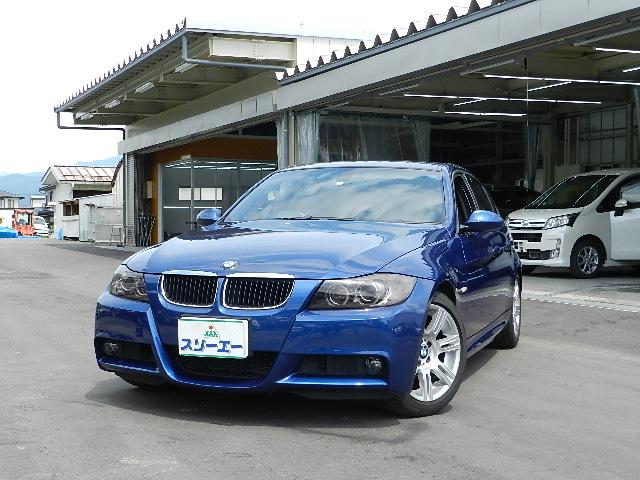 BMW 3シリーズ 320i Mスポーツパッケージ 電動シート E...